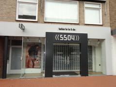Huurwoning in Veldhoven - Kromstraat